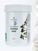 Маска из морских водорослей (альгинатная) Seaweed Mask Сooling Peel-Off Professional Anna Lotan 452 г
