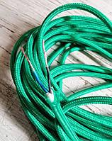 Провод тканевый  для подвесных светильников зеленый