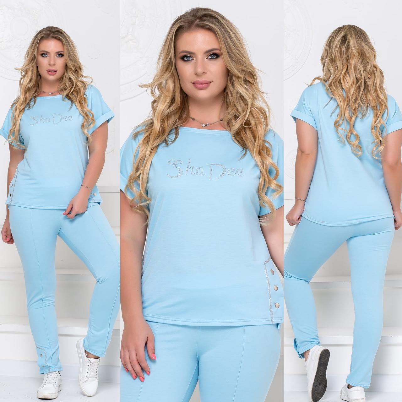 Летний спортивный костюм женский Турецкая двунитка Размер 48 50 52 54 56 58 60 62 В наличии 4 цвета - фото 2