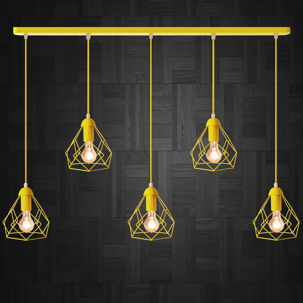 """Подвесной металлический светильник, современный стиль, loft, vintage, modern style """"RUBY-5Е"""" Е27  желтый цвет"""
