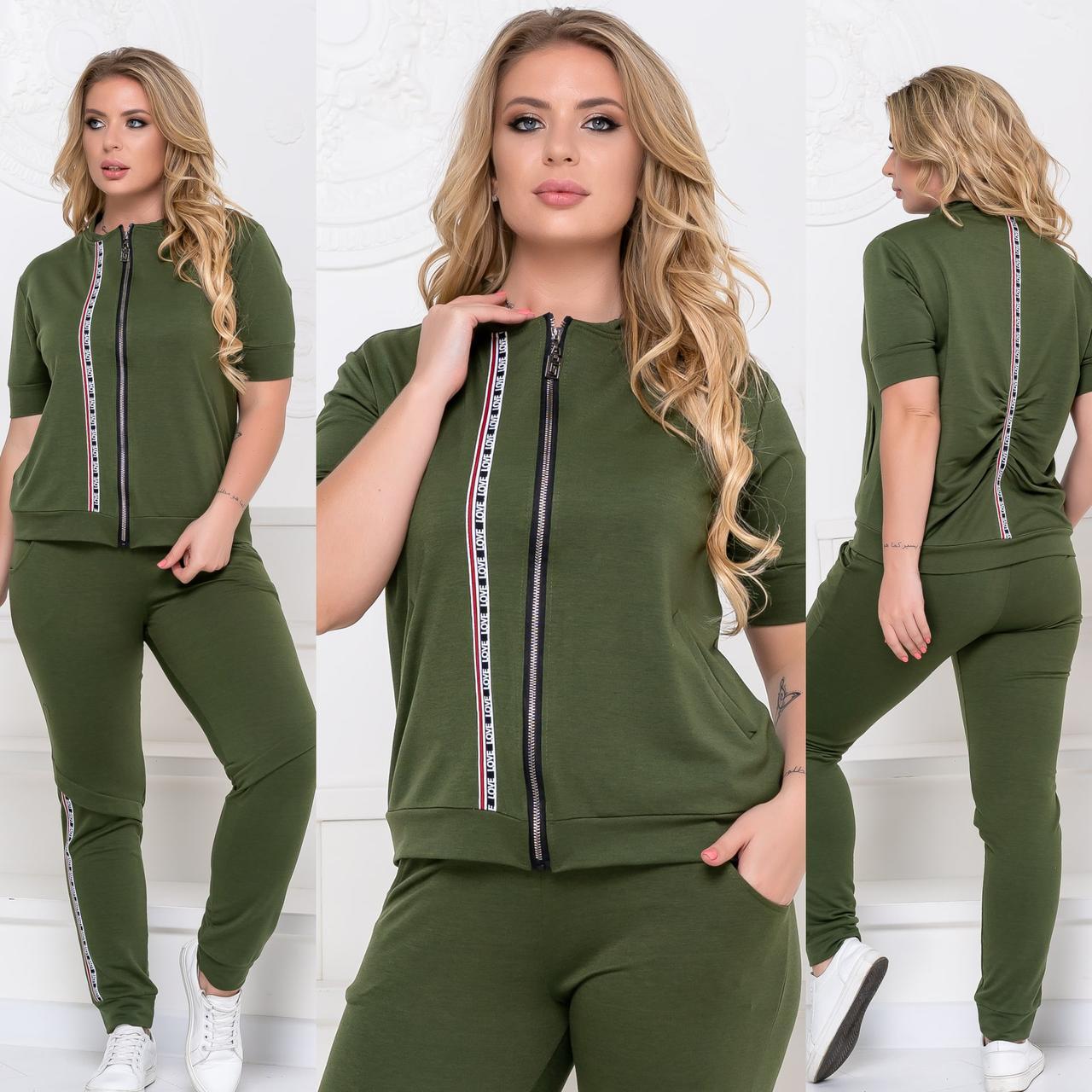 Летний прогулочный костюм женский Турецкая двунитка Размер 48 50 52 54 56 58 60 62 Разные цвета