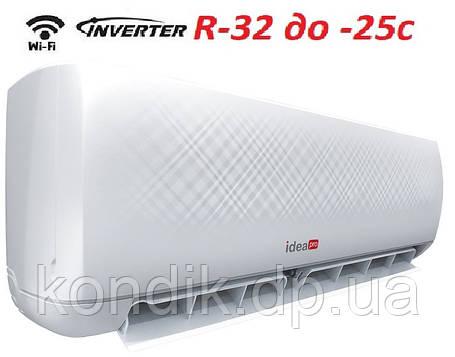 Кондиционер IDEA PRO IPA-12HR-FN8 ION SARDIUS 2020 Inverter, фото 2