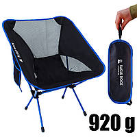 Кресло складное Стул раскладной туристический кресло рыболовное раскладное стулья туристические складные мото