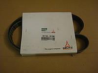 Ремень резиновый поликлиновой Deutz 01183136, фото 1