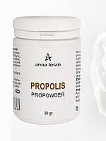 Пудра с прополисом «Пропаудер» Propolis Pro-Powder Professional Anna Lotan 30 г