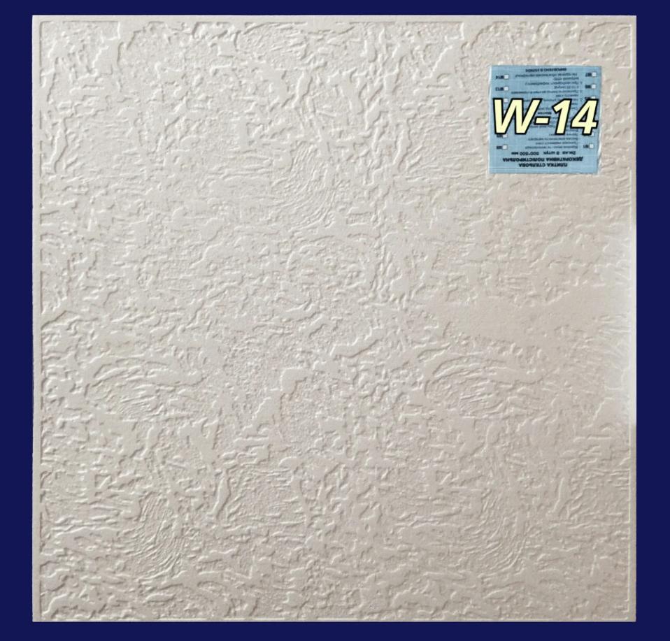Плитка потолочная W14 влагонепроницаемая