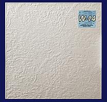 Стельова Плитка W14 вологонепроникна