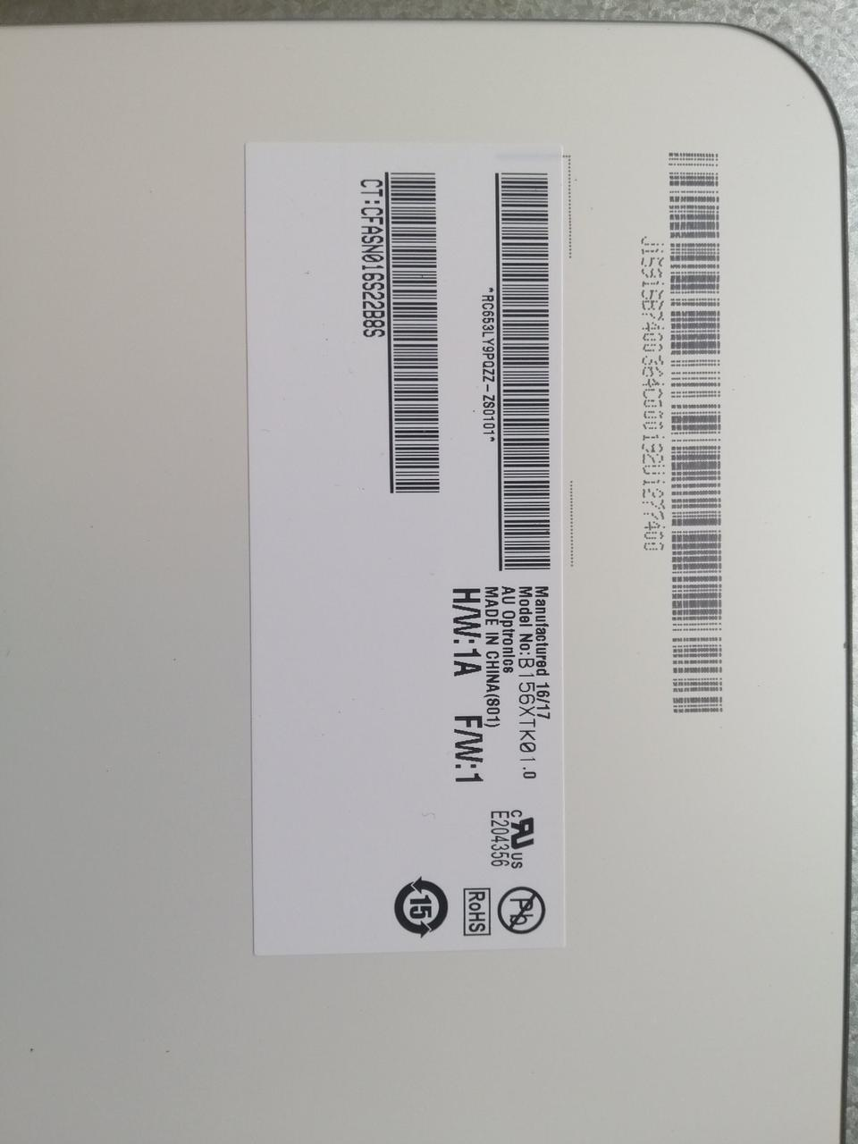 "Матриця 15.6"" AUO B156XTK01.0 1366*768, 40Pin праворуч, LED Slim вушка зверху-знизу Глянцева"