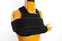 Универсальный бандаж для фиксации плечевого сустава Armor ARM5302