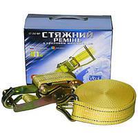 Ремень стяжной Vitol ST-212-10 YL