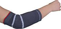 Бандаж для локтевого сустава 3D вязка (с силиконовыми фиксаторами и выборочной компрессией) Armor ARE9301 размер L