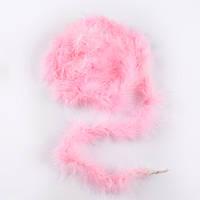 Боа з лебединого пуху рожеве бліде, довжина 1,8м (50501.001)