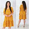 Сукня з квітковим принтом жіноче полубатальное (ПОШТУЧНО)