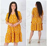 Платье с цветочным принтом женское полубатальное (ПОШТУЧНО)