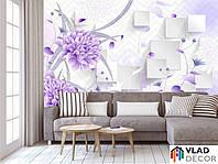 Фотообои Фиолетовые цветы 3д по Вашим размерам