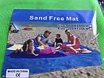 Пляжный коврик Sand-free Mat, фото 8
