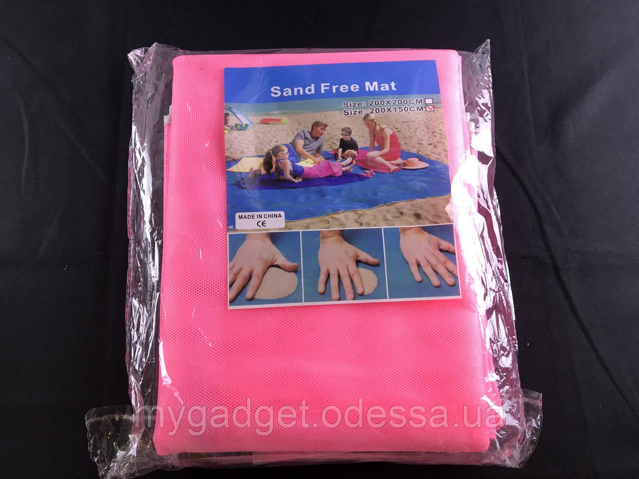Пляжный коврик Sand-free Mat