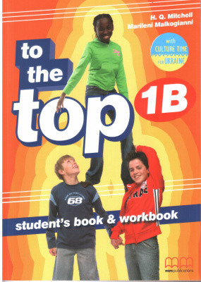 To the Top 1B Student's Book+Workbook with CD-ROM with Culture Time for Ukraine