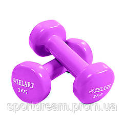 Виниловые гантели для фитнеса 2 х 3 кг TA-5225-3(LV) сиреневый