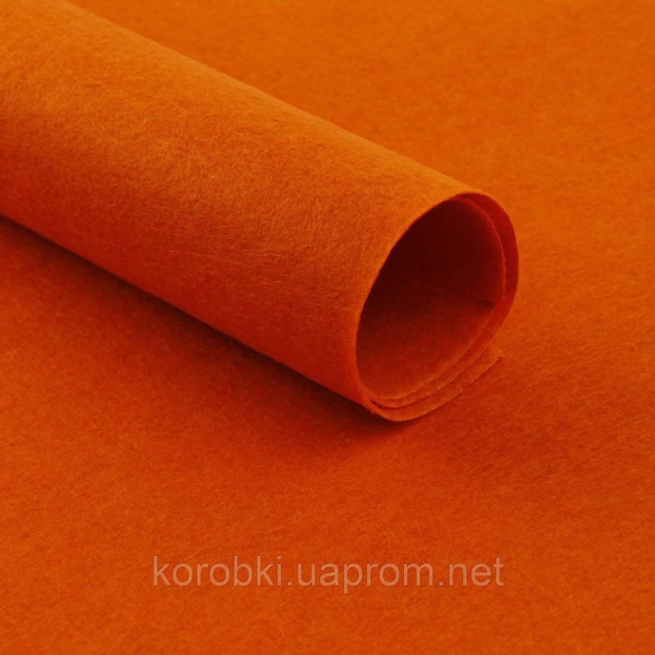 Фетр однотонный, цвет D05, 1824243-1 (70*50 см, толщина 1 мм, 10 листов в упаковке)