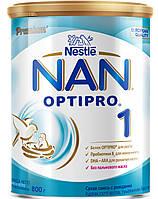 Суха молочна суміш NAN® 1 OPTIPRO® (НАН) для дітей з моменту народження, 800 г