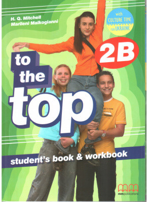 To the Top 2B Student's Book+Workbook with CD-ROM with Culture Time for Ukraine