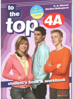 To the Top 4A Student's Book+Workbook with CD-ROM with Culture Time for Ukraine