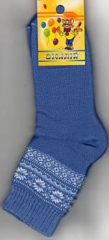 Носки детские х/б махровые Смалий, 20 размер, рисунок 20, 10531