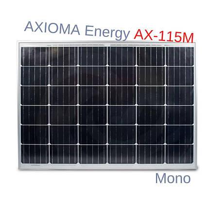 AXIOMA Energy AX-115M солнечная батарея панель 115 Вт Монокристаллическая, фото 2
