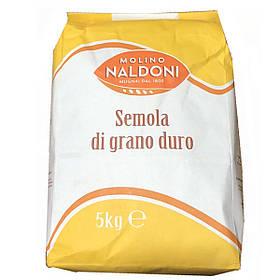 "Мука Semola rimacinata "" Molino Naldoni "" 5 кг"