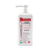АХД 2000 экспресс - средство для дезинфекции рук, кожи и медицинских приборов, 1000 мл