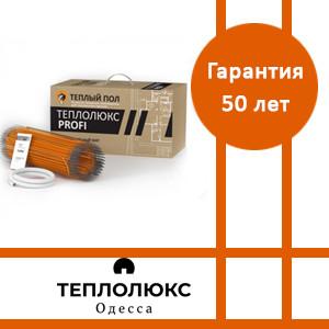Нагревательный мат Теплолюкс ProfiMat 160-6.0