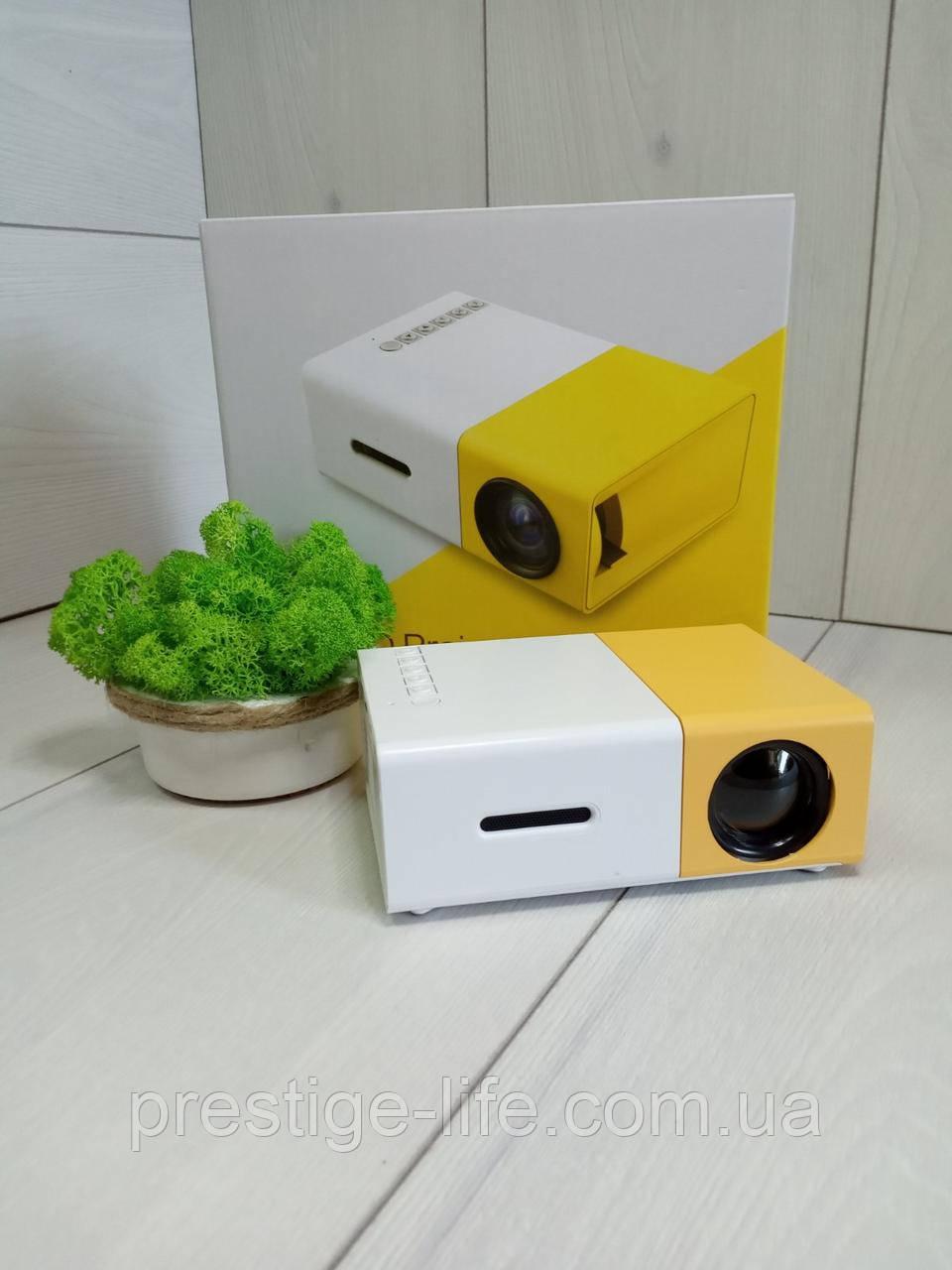 Led Projector YG300 Портативный мини проектор мультимедийный