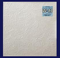 Стельова Плитка W13 вологонепроникна
