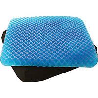 Ортопедическая подушка гелевая амортизационная Egg Sitter для сидения универсальная Синяя