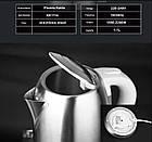Електричний чайник DSP KK-1114, 1.7 л, 2200 Вт., фото 2