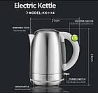 Електричний чайник DSP KK-1114, 1.7 л, 2200 Вт., фото 4