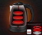 Електричний чайник DSP KK-1114, 1.7 л, 2200 Вт., фото 5