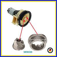 Жернова (Mahlsteine) кофемолки кофемашины Siemens