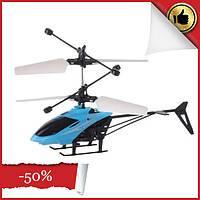 Летающий вертолет, интерактивная игрушка, детская игрушка