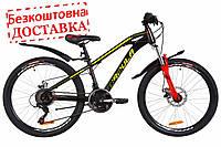 """Велосипед подростковый  24"""" Formula DAKAR AM 14G DD рама 13"""""""