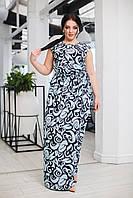 Летнее женское платье в пол Супер софт Размер 50 52 54 56 В наличии 4 цвета