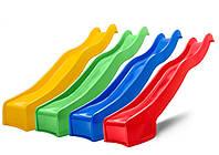 Пластиковая детская горка 3 метра. Спуск HAPRO. Разные цвета. Производство Голландия.