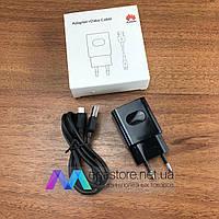 Зарядное устройство Huawei с кабелем micro USB сетевой адаптер для зарядки телефона хуавей черный, фото 1