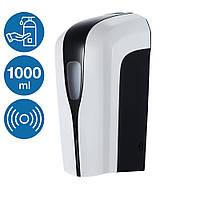 Дозатор для дезинфектора DS11808 сенсорный 1л автоматический диспенсер для антисептической жидкости