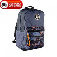 Рюкзак YES 558400 T-100 Double серый/черный