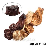 """Волосы искусственные на трессах в стиле """"Изящный завиток"""" SHW-CR-(01-15), 60 см"""