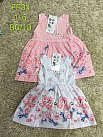 Платье для девочек оптом, S&D, 1-5 лет., арт.FF-31