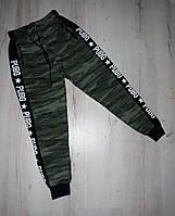 Камуфляжні,Трикотажні спортивні штани для хлопчиків. Розміри 14-15 років. Туреччина