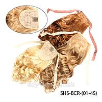 """Шиньоны из искусственных волос на лентах в стиле """"Изящный завиток"""". SHS-BCR-(01-45)"""